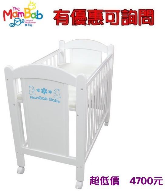 ^~美馨兒^~ 夢貝比嬰兒床 ~ 繽紛世界乳母松木小床 4700元^(有 可 ^)