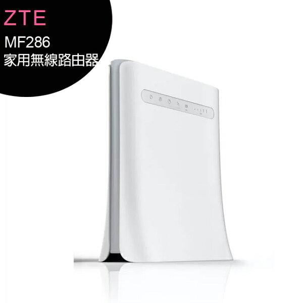 【ZTE中興】MF286多功能無線路由器(4G全頻)◆獨家送KUBE藍芽喇叭