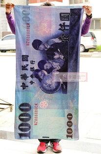 一定要幸福哦~~千元新台幣大浴巾,婚禮小物,嫁妝禮品