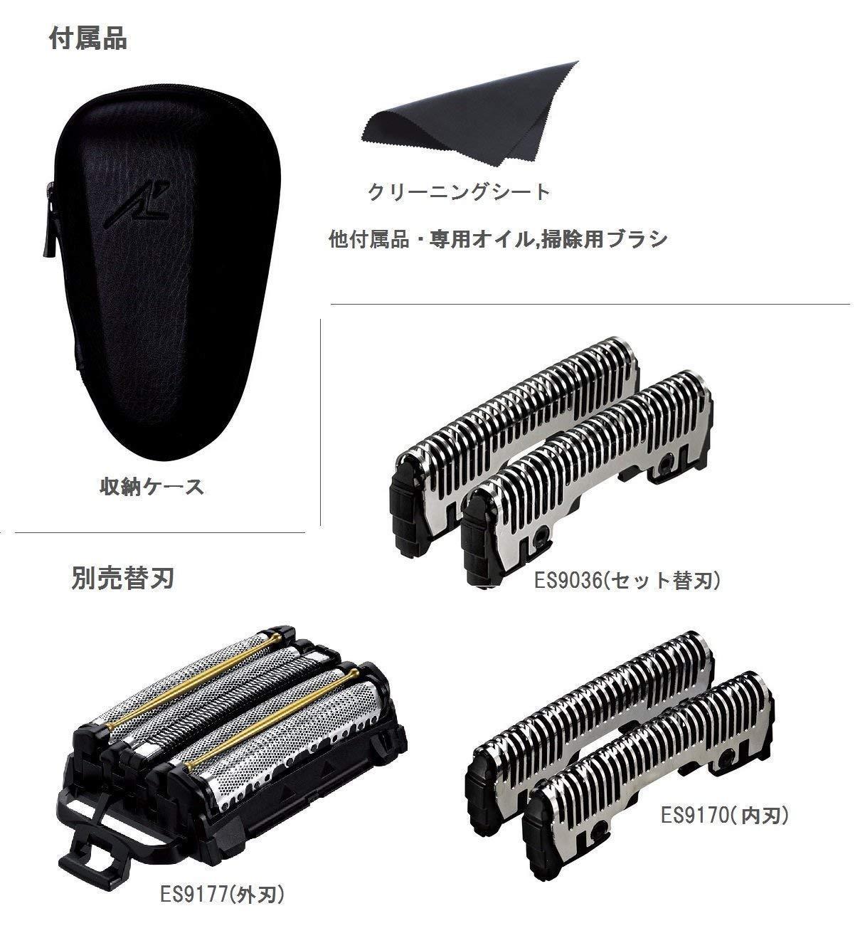嘉頓國際 國際牌 PANASONIC 日本製【ES-CV70】三段電量顯示 五刀片  國際電壓 電鬍刀 水洗 4