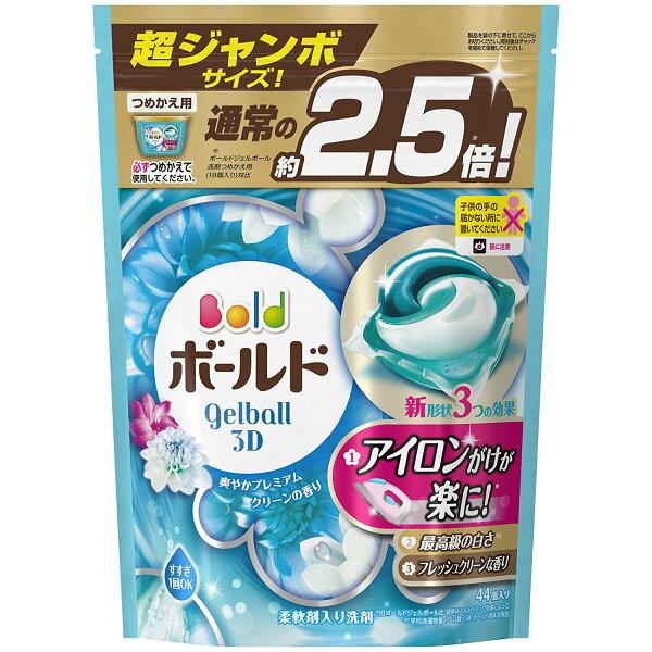 P&G3D立體2.5倍洗衣果凍膠囊補充包44入-清爽花香849g包