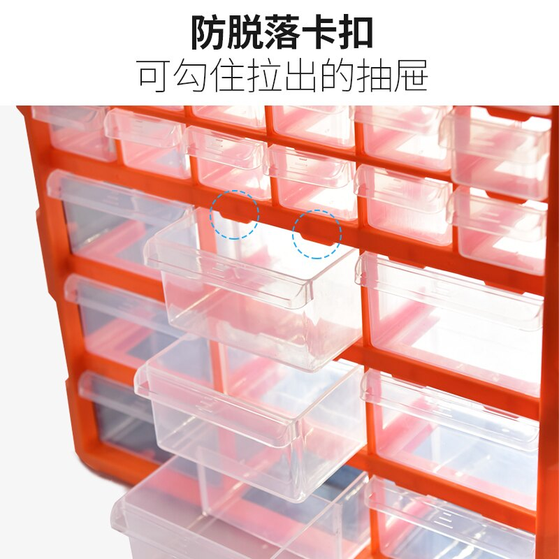 零件收納盒 樂高零件盒抽屜式收納櫃工具盒多格子整理盒五金長方形螺絲塑料盒【MJ6580】