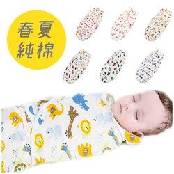 寶寶包巾 四季純棉 懶人包巾 可調式簡易包巾 RF01069 好娃娃