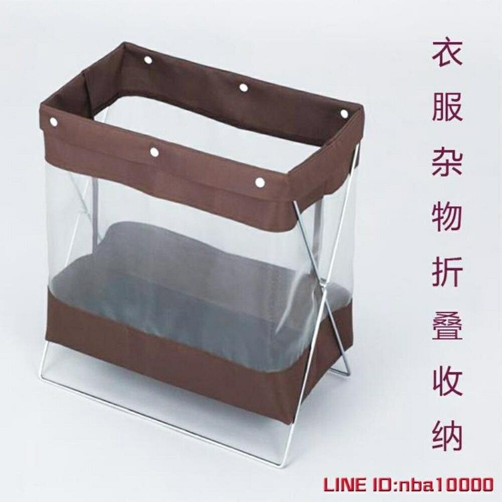 洗衣籃日本可折疊拆洗臟衣物收納籃金屬架洗衣籃雜物收納透氣 618年中鉅惠