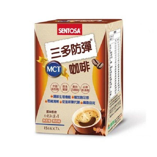 三多防彈MCT咖啡7包盒◆德瑞健康家◆