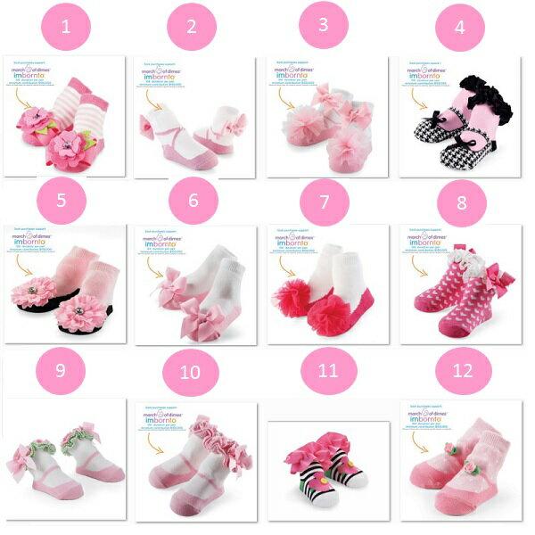 【HELLA 媽咪寶貝】美國 Mud Pie 時尚造型棉襪/假鞋襪/嬰兒襪/彌月好禮_一雙(18款,買五送一)
