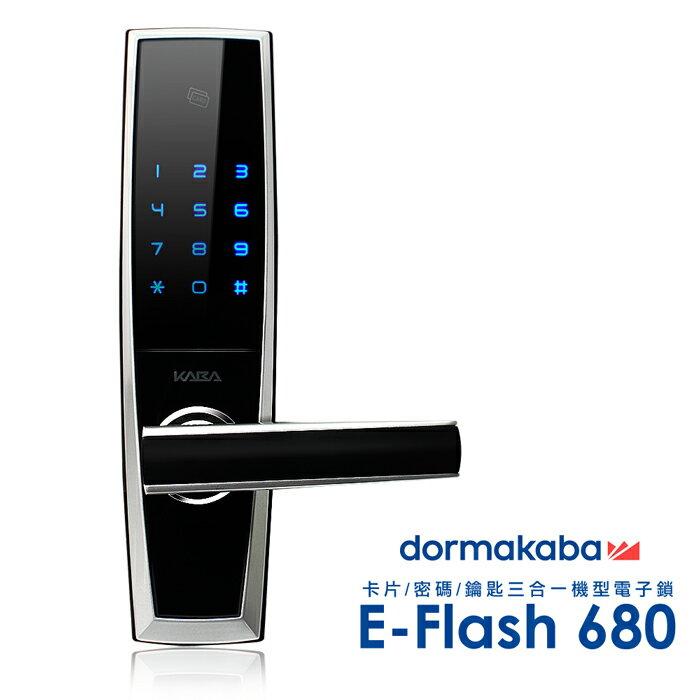 【KABA】三合一密碼 / 卡片 / 鑰匙智能電子機械門鎖(EF-680尊爵黑)(附基本安裝) 0