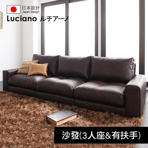 【Luciano】日本設計模組式矮型沙發_(3人座&有扶手) - 限時優惠好康折扣