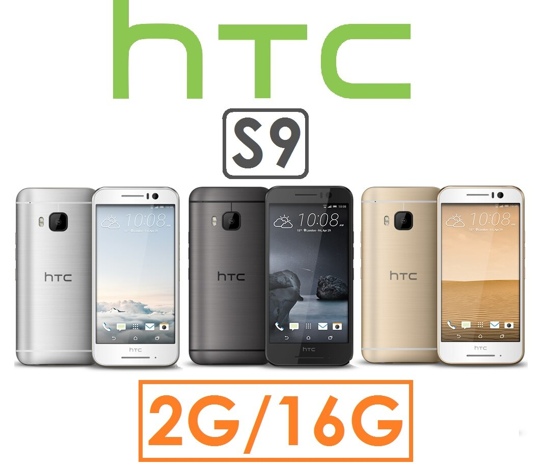 【原厂现货】宏达电 HTC One S9 八核心 5吋 2G/16G 4G LTE 智慧型手机●2TB●杜比