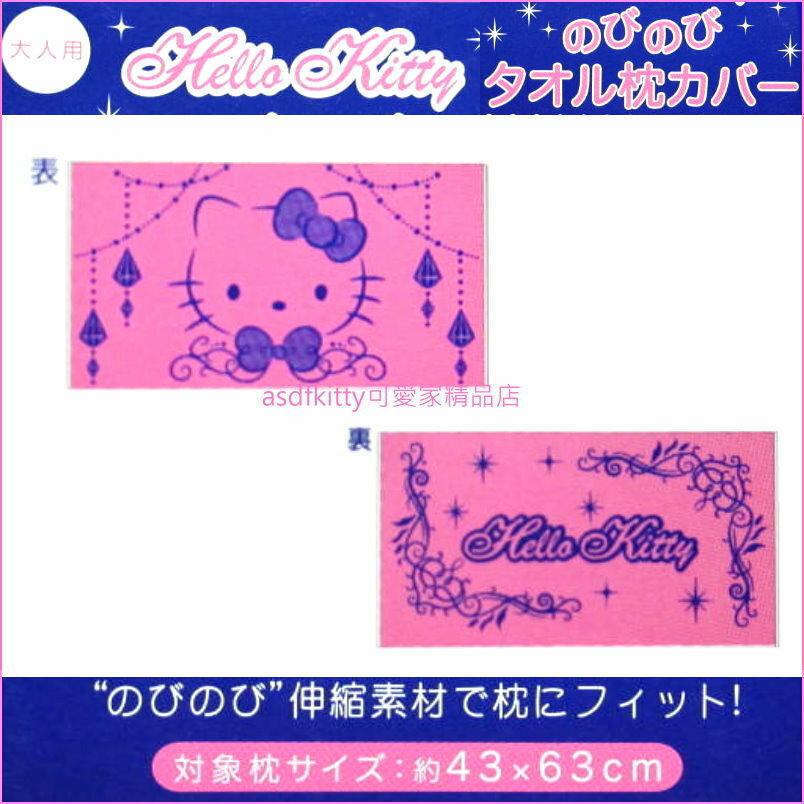 asdfkitty可愛家☆KITTY枕頭套34*64公分-毛巾材質-可伸縮-日本正版商品