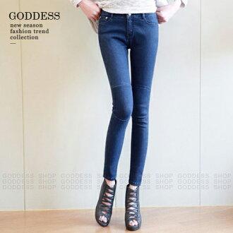 均一價390-嘉蒂斯長褲 超顯瘦彈力素色深藍牛仔窄管褲【040353】1色3碼 現貨+預購