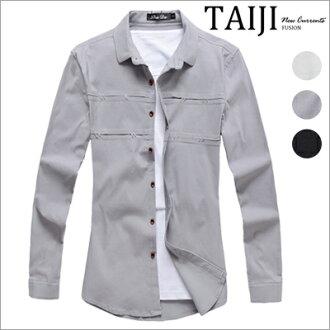 長袖襯衫‧胸口縫補開口橫線長袖襯衫‧三色【ND92020】-TAIJI