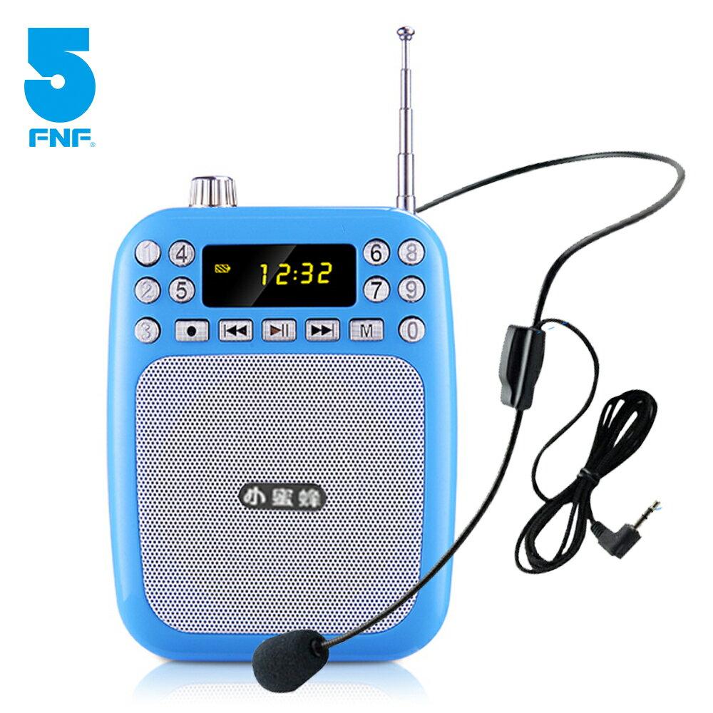 ifive五元素 多功能時尚專業擴音 / 收音機 ||導遊 領隊 老師 叫賣 擴音機 喇叭 教學 麥克風 有線頭戴式 錄音 廣播 收音 FM USB TF卡★贈頭戴式麥克風★ 8