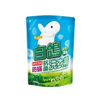 白鴿防蹣抗菌洗衣精補充包2000g【愛買】 0