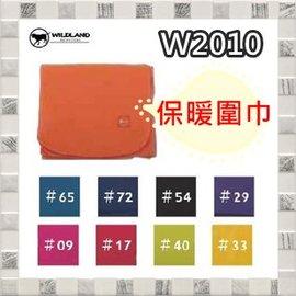 [ WILDLAND 荒野 ] 中性輕量保暖圍巾 / 刷毛圍巾 / W2010