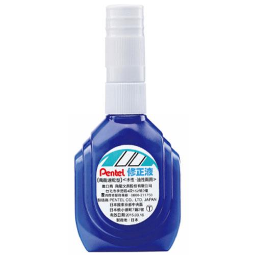 飛龍Pentel修正液ZL1/ZLM1-WTN