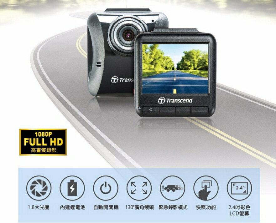 【贈16G卡+3孔充】 創見 DrivePro 100 FullHD 1080P 高畫質 行車記錄器