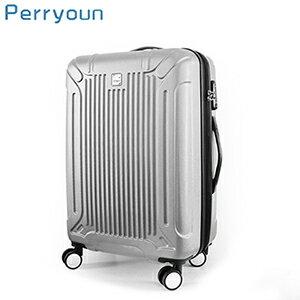 Perryoun 派瑞歐-24吋ABS尊爵騎士可加大系列行李箱-戰神銀
