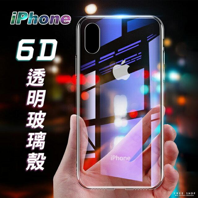 Free Shop 蘋果 IPHONE XR  Xs Max  X  8  7  6 全透明防爆6D鋼化玻璃全包TPU軟邊手機殼【QACF30027】