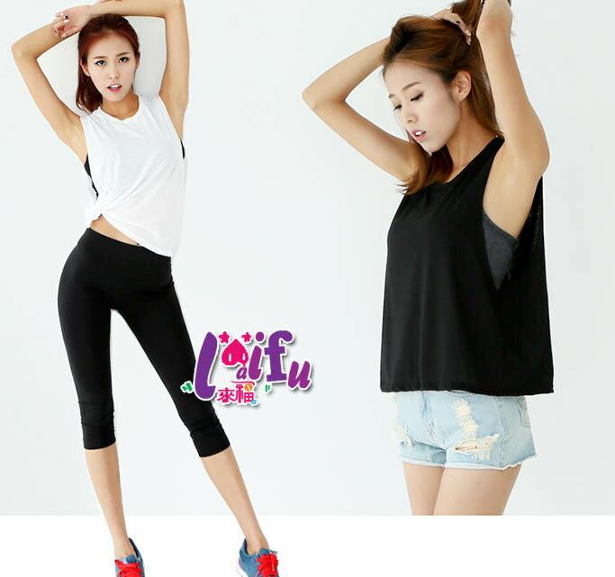 來福,B121運動衣摩洛健身背心專業運動速乾排汗瑜珈慢跑服衣,單上衣售價399元
