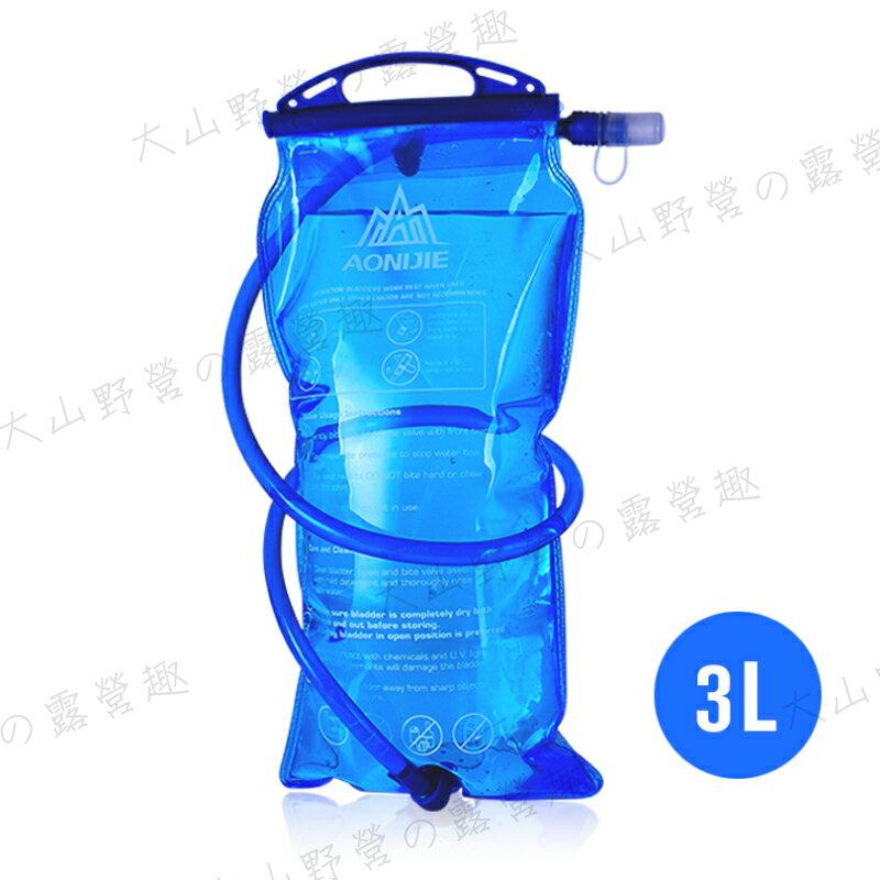 【露營趣】中和安坑 TNR-279 3L 水袋 大開口 吸管水袋 蓄水袋 登山水袋 自行車水袋 Platypus Nalgene MSR Camelbak