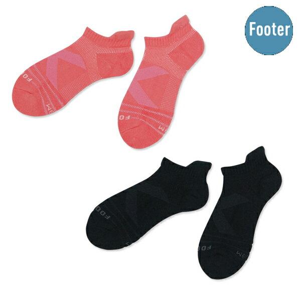 FOOTER除臭襪 單色運動逆氣流氣墊襪 24~27cm【德芳保健藥妝】 0