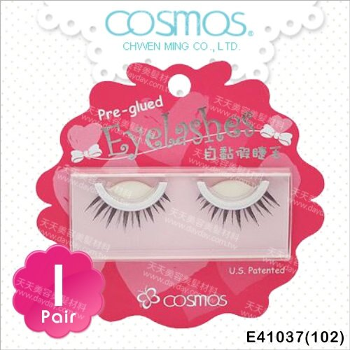 COSMOS自黏假睫毛(102)-單對E41037(不需要另塗膠水) [79995]