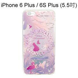 施華洛世奇彩鑽透明軟殼 [愛麗絲] iPhone 6 Plus / 6S Plus (5.5吋)
