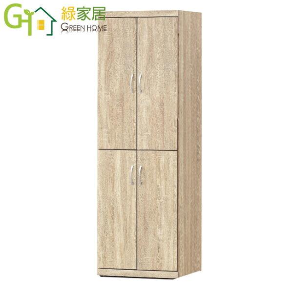 【綠家居】里斯比時尚2尺四門高鞋櫃玄關櫃(四色可選)