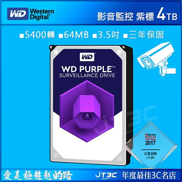 WD【紫標】4TBWD40PURZ(3.5吋64M5400轉SATA3三年保)監控硬碟