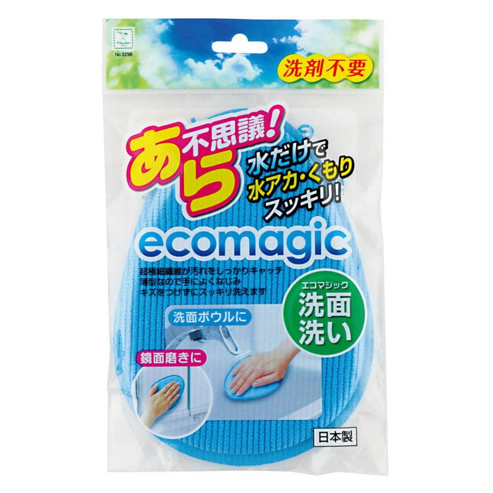 【KOKUBO日本小久保】ecomagic免洗劑浴室清潔海棉(超極細纖維)