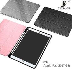 【東洋商行】APPLE iPad(2017/2018) DOMO 筆槽防摔皮套 休眠喚醒 平板保護套 磁吸 側翻 皮套 新隱扣 DUX DUCIS