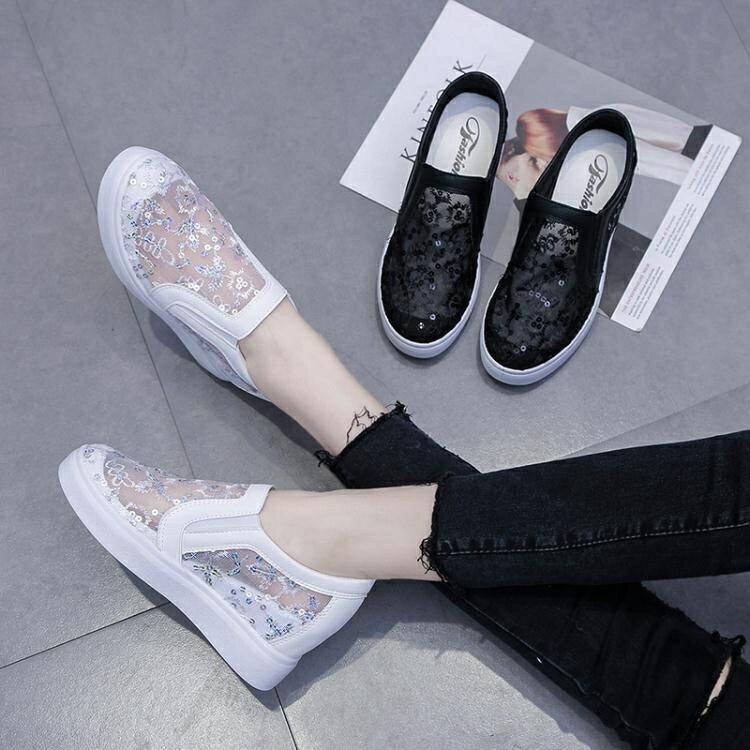 夏季內增高小白鞋女韓版休閒鏤空透氣樂福鞋網紗網面坡跟單鞋小碼 快速出貨