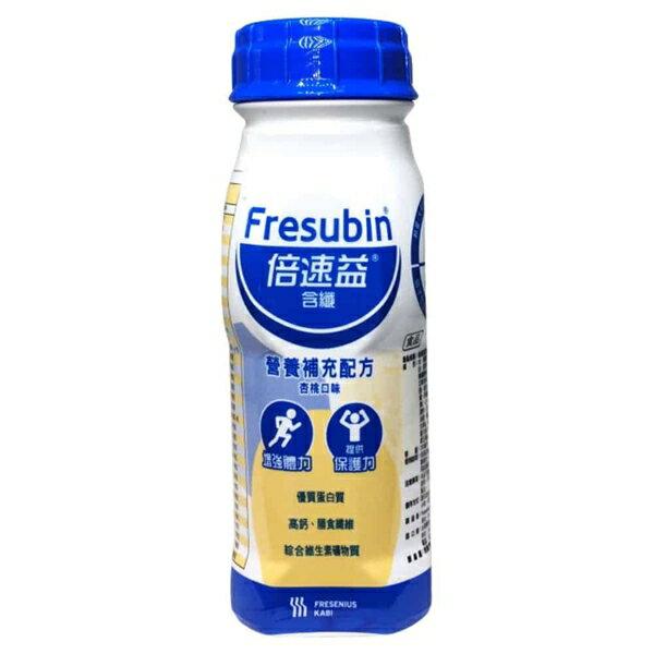 倍速益營養補充配方 杏桃 200ML*24瓶/箱 加贈4瓶+愛康介護+