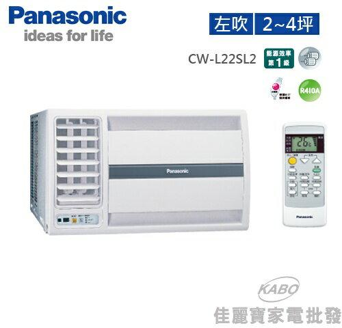 【佳麗寶】-(含標準安裝)(國際Panasonic)3-4坪窗型左吹冷氣【CW-L22SL2】