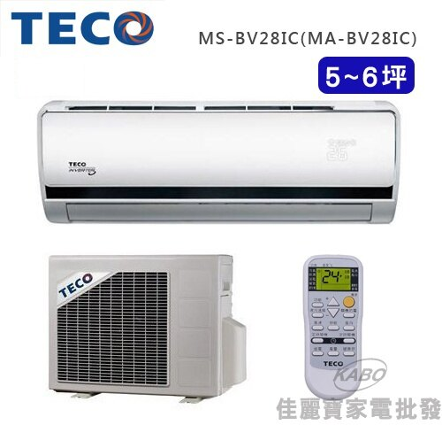 【佳麗寶】-(含標準安裝)(TECO東元)5-6坪冷專一對一變頻分離冷氣MS-BV28IC/MA-BV28IC
