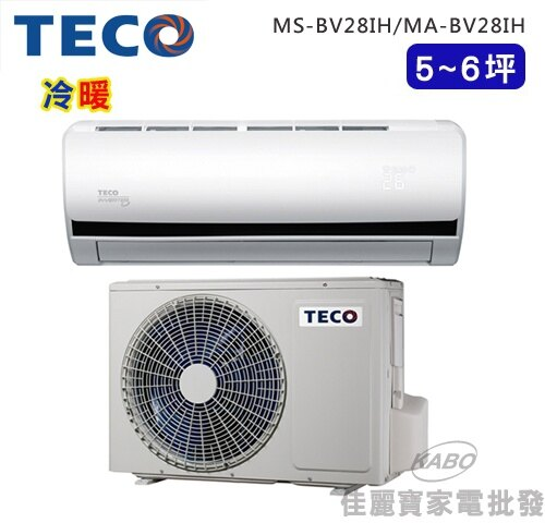 【佳麗寶】-(TECO東元)5~6坪雅適一對一變頻冷暖空調MS-BV28IH(MA-BV28IH)