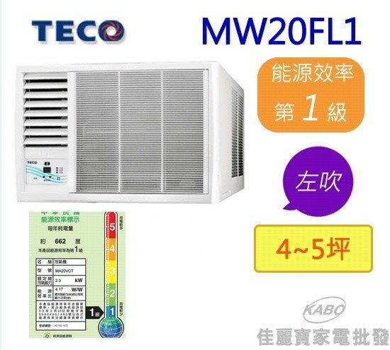 【佳麗寶】-TECO東元4-5坪 高能效窗型冷氣 (左吹式) MW20FL1