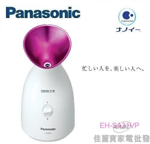 【佳麗寶】-(Panasonic 國際牌)奈米保濕美顏器【EH-SA31VP】
