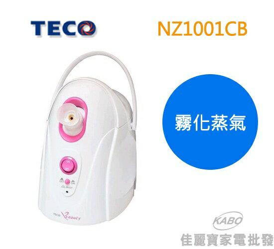 【佳麗寶】-TECO 東元 美顏機 NZ1001CB