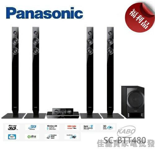 【佳麗寶】-►展示福利品◄(Panasonic國際牌)藍光家庭劇院組【SC-BTT480】《來電再折七千》