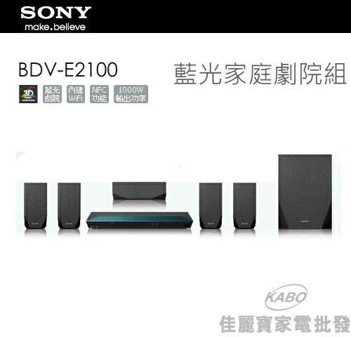 <br/><br/>  【佳麗寶】【SONY】藍光家庭劇院組【BDV-E2100】<br/><br/>