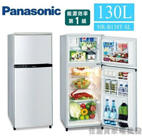 ~佳麗寶~~ Panasonic國際牌  130L雙門冰箱~NR~B138T~SL~