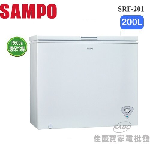 【佳麗寶】-(SAMPO聲寶)上掀式冷凍庫-200公升【SRF-201】