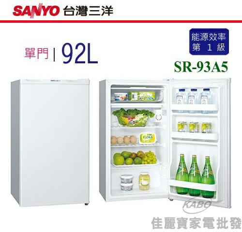 【佳麗寶】-(SANYO)單門冰箱-92L【SR-93A5】