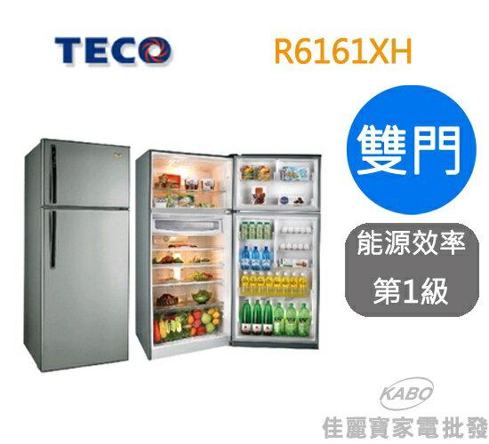 【佳麗寶】-(TECO東元) 600公升變頻雙門電冰箱(R6161XH)