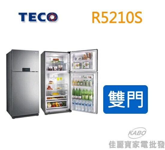 【佳麗寶】- 東元定頻冰箱R5210S