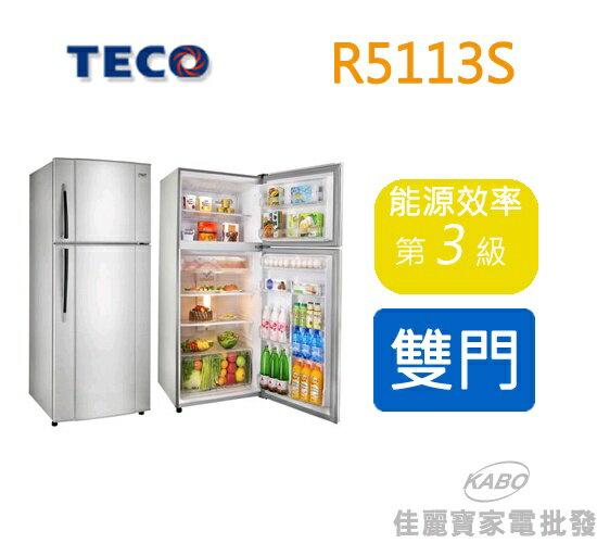 【佳麗寶】- (TECO東元)定頻雙門冰箱R5113S