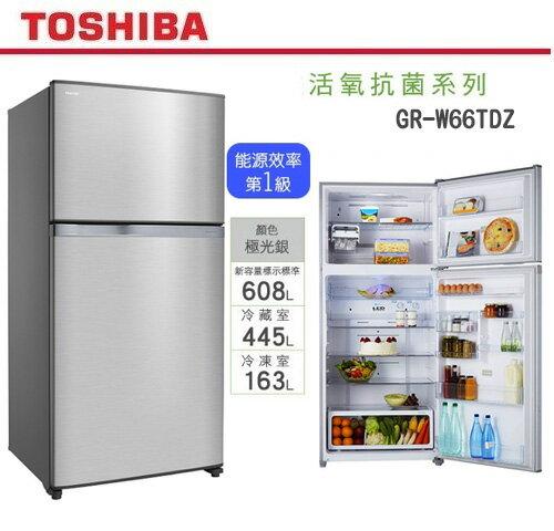 <br/><br/>  【佳麗寶】-(TOSHIBA)608L二門變頻電冰箱GR-W66TDZ<br/><br/>