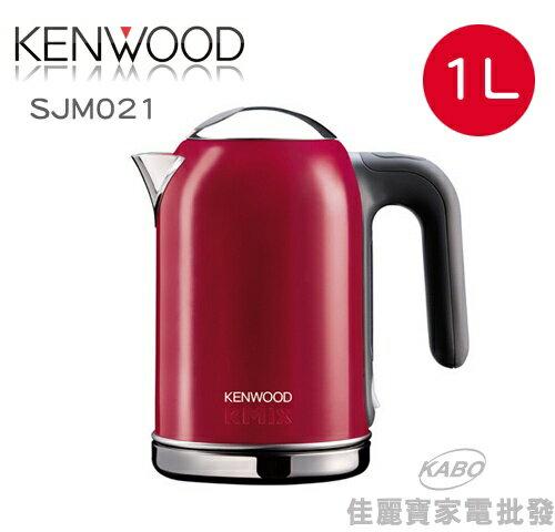 【佳麗寶】-英國Kenwood kMix 快煮壺 SJM021 (紅色)